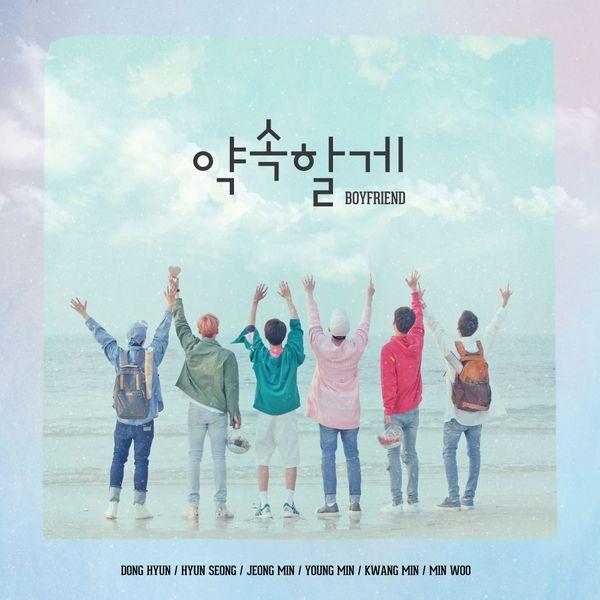 Download [Single] BOYFRIEND – To My Best Friend (MP3 + iTunes Plus