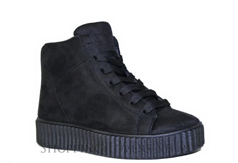 Scarpe donna Sneakers Scamosciate Ginnastica Platform Zeppa 3,5 Stringate V92