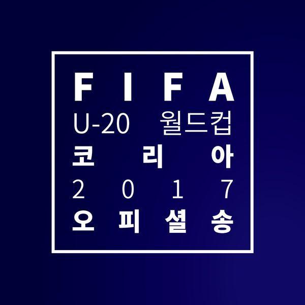 NCT Dream - Trigger The Fever K2Ost free mp3 download korean song kpop kdrama ost lyric 320 kbps