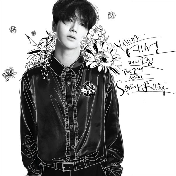 Yesung (Super Junior) - Paper Umbrella (Full 2nd Mini Album) K2Ost free mp3 download korean song kpop kdrama ost lyric 320 kbps
