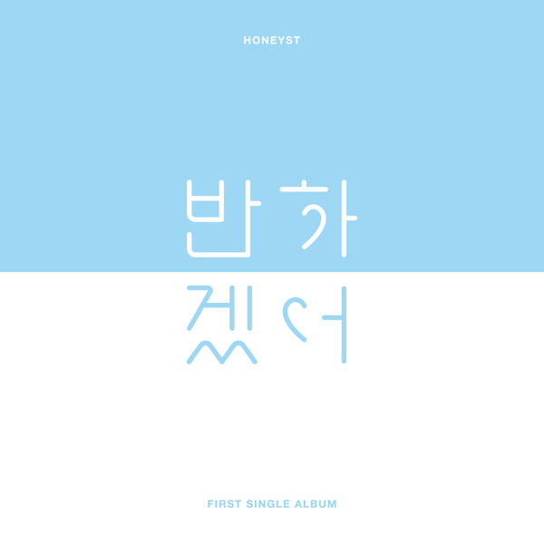 Honeyst - Like You (First Single Album) K2Ost free mp3 download korean song kpop kdrama ost lyric 320 kbps