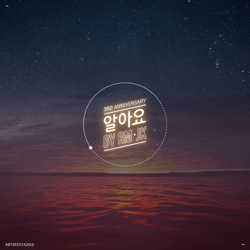 Download [MP3] BTS (Rap Monster, Jungkook) – 알아요 (So That I Love You)