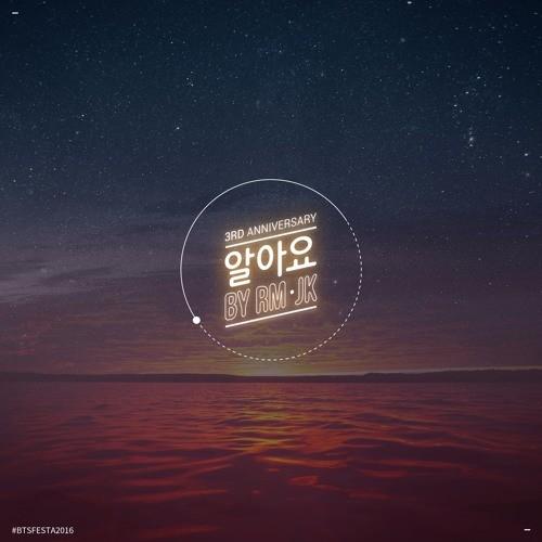 Download [MP3] BTS (Rap Monster, Jungkook) – 알아요 (So That