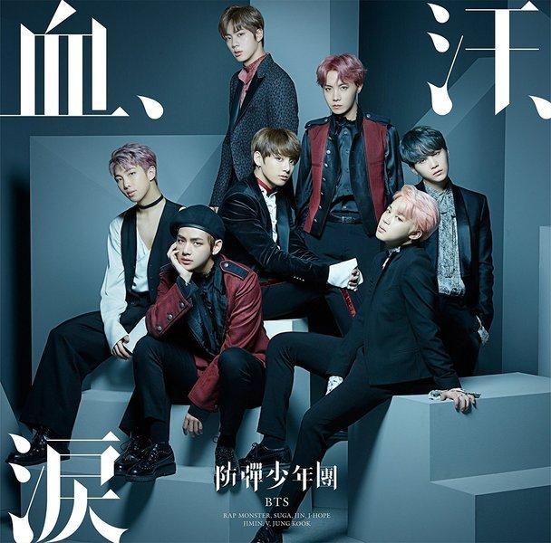 BTS - Blood Sweat & Tears (Japanese Single) K2Ost free mp3 download korean song kpop kdrama ost lyric 320 kbps