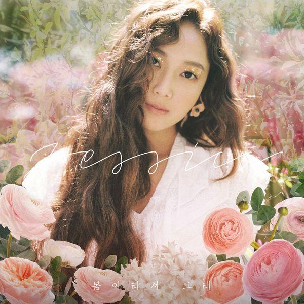 Jessica Jung - It's Spring K2Ost free mp3 download korean song kpop kdrama ost lyric 320 kbps