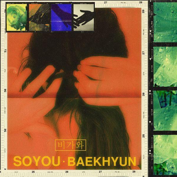 Soyou (Sistar), Baekhyun (EXO) - Rain K2Ost free mp3 download korean song kpop kdrama ost lyric 320 kbps