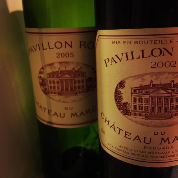 80e0acb2e84071 Avec toujours ce même retard je rattrape mes notes de dégustation sur ce  Pavillon Rouge 2002, dégusté toujours en aussi bonne compagnie quelques  temps après ...