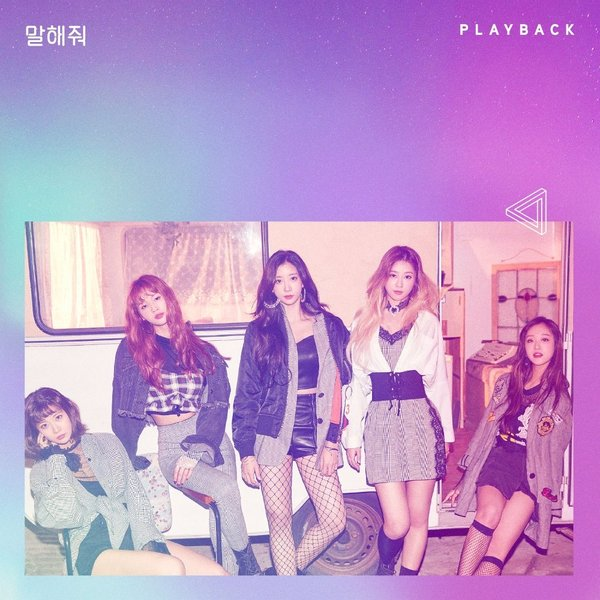 Download [Single] PLAYBACK – Want You To Say (MP3 + iTunes
