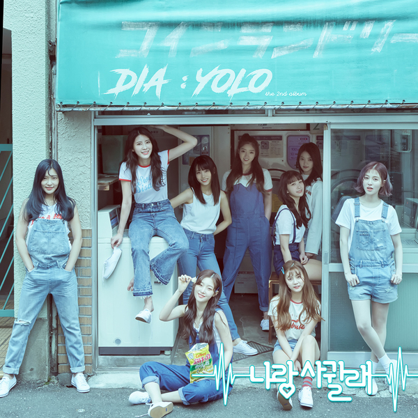 DIA - YOLO (Full Album) - Will You Go Out with Me K2Ost free mp3 download korean song kpop kdrama ost lyric 320 kbps