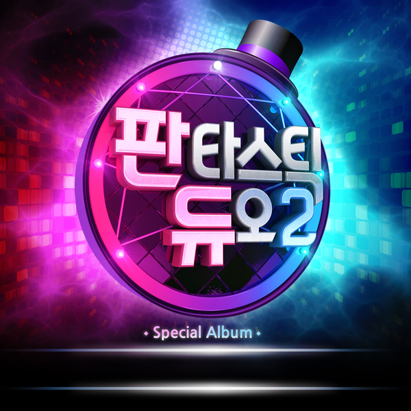 Lee Moon Sae, Highlight - Fantastic Duo 2 Part.1 K2Ost free mp3 download korean song kpop kdrama ost lyric 320 kbps