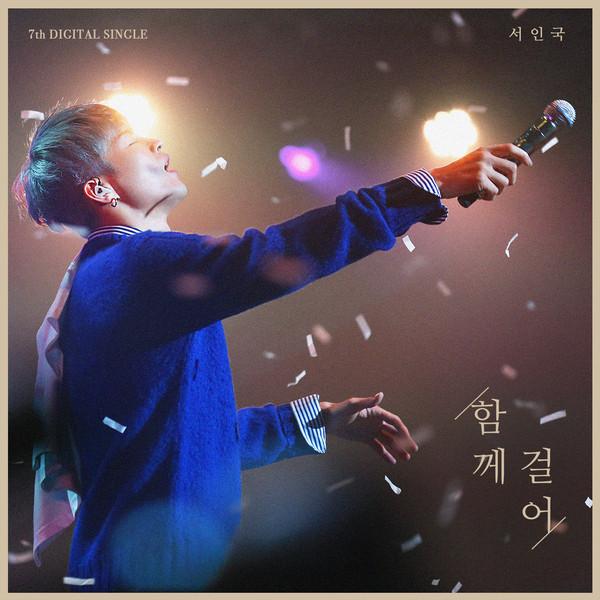 Seo In Guk - Better Together K2Ost free mp3 download korean song kpop kdrama ost lyric 320 kbps