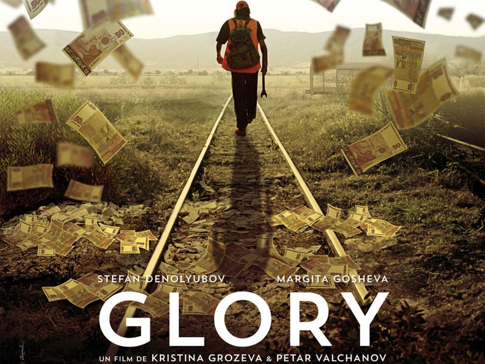Glory (Slava) Quad Poster