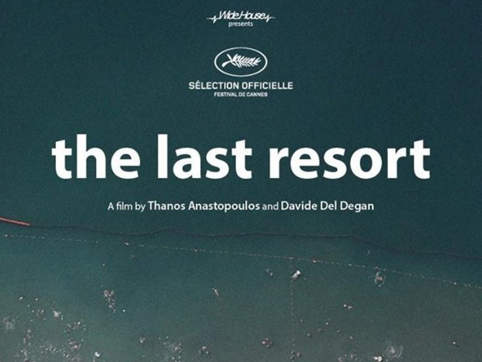 Η τελευταία παραλία (L'ultima spiaggia) Wallpaper