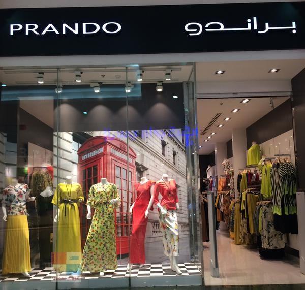 تشكيلة جديدة لدى معرض براندو بجميع الفروع بالسعودية منتدى عروض ستي