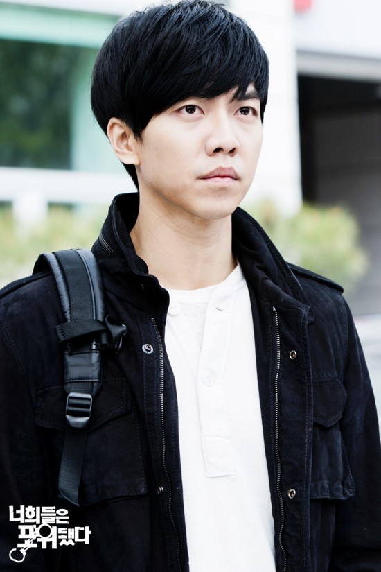 You're All Surrounded Photo Sketch 16 – Lee Seung Gi ...