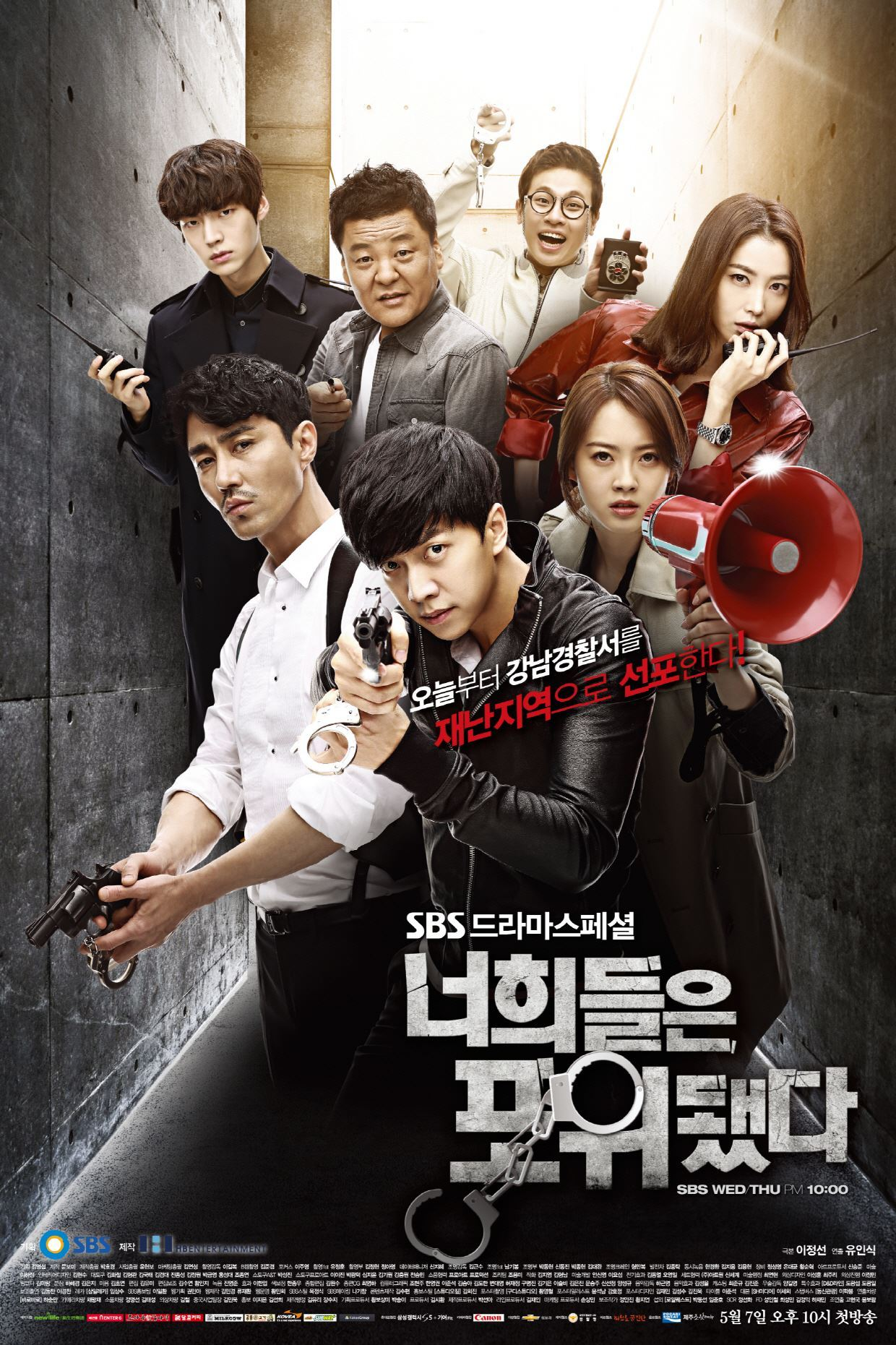 You're All Surrounded Official Posters – Lee Seung Gi ...