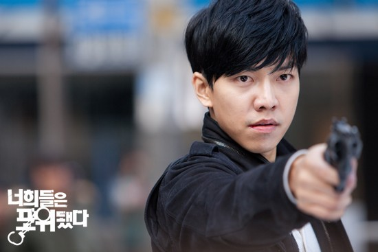 You're All Surrounded Photo Sketch 5 – Lee Seung Gi ...