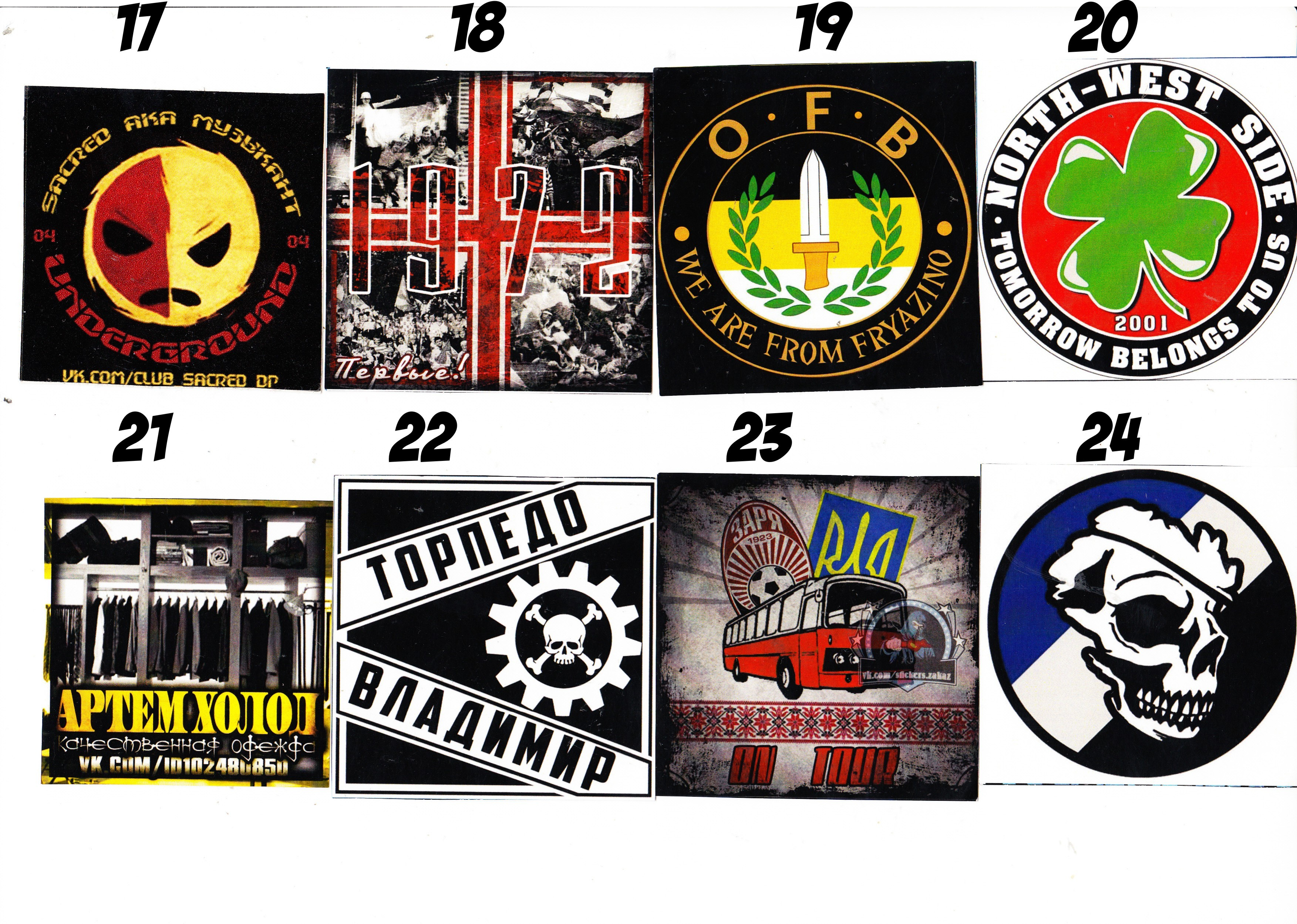 From which club are these stickers? - Page 158 - Ultras-Tifo