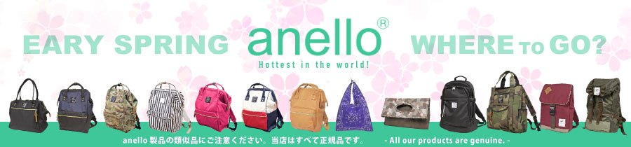 efdc44b85e ANELLO Japan Faux Leather Tote Style Backpack Campus Rucksack Large School  Bag